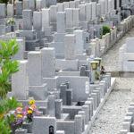 改葬の方法を紹介。理想の墓地にお墓を移すために