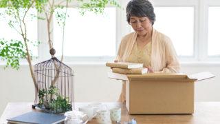 生前整理や老前整理は終活を進めるための有効な取り組み