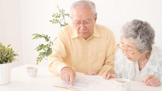 葬儀の生前見積のメリットとは?大切な家族のために考えてみましょう!